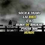 Whatsapp status in Punjabi